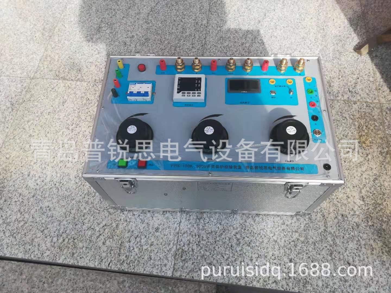 380v开关保护测试仪