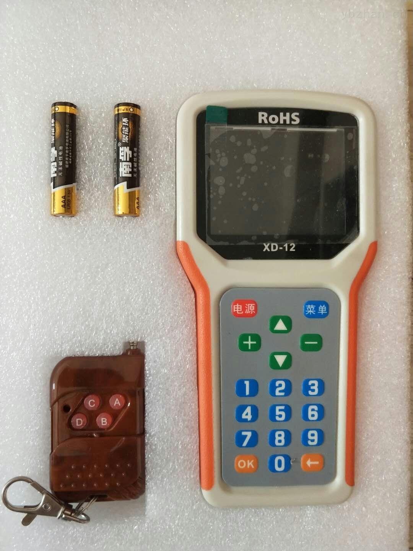 無線電子秤控制器