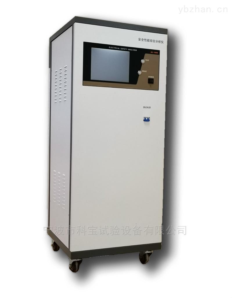 电气安全性能综合分析仪(柜式)