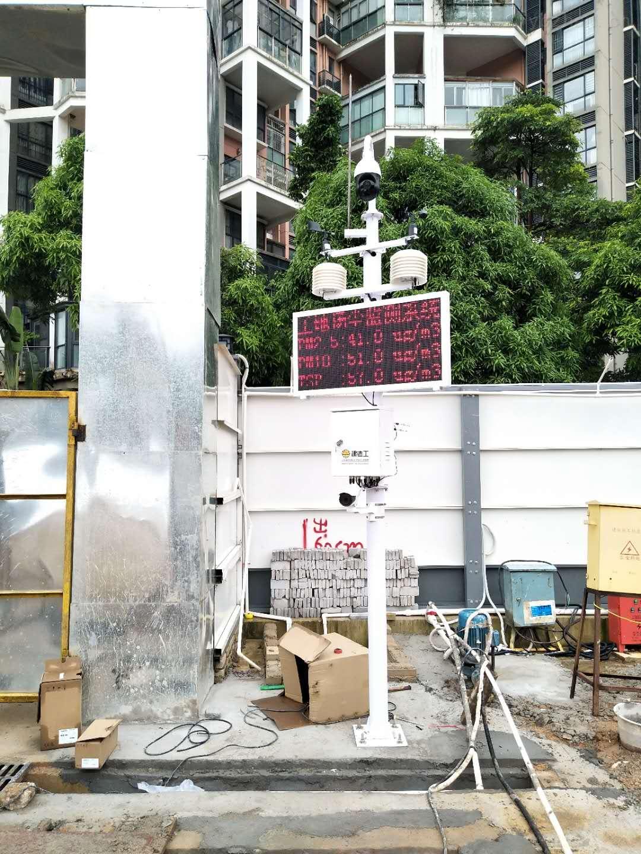江门建筑施工TSP监测扬尘监控系统厂家