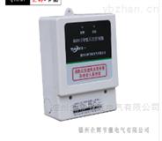 通用型余压传感器