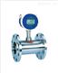 LWGY系列智能一體化渦輪流量計