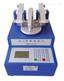 漆膜磨耗仪LHQM -IV