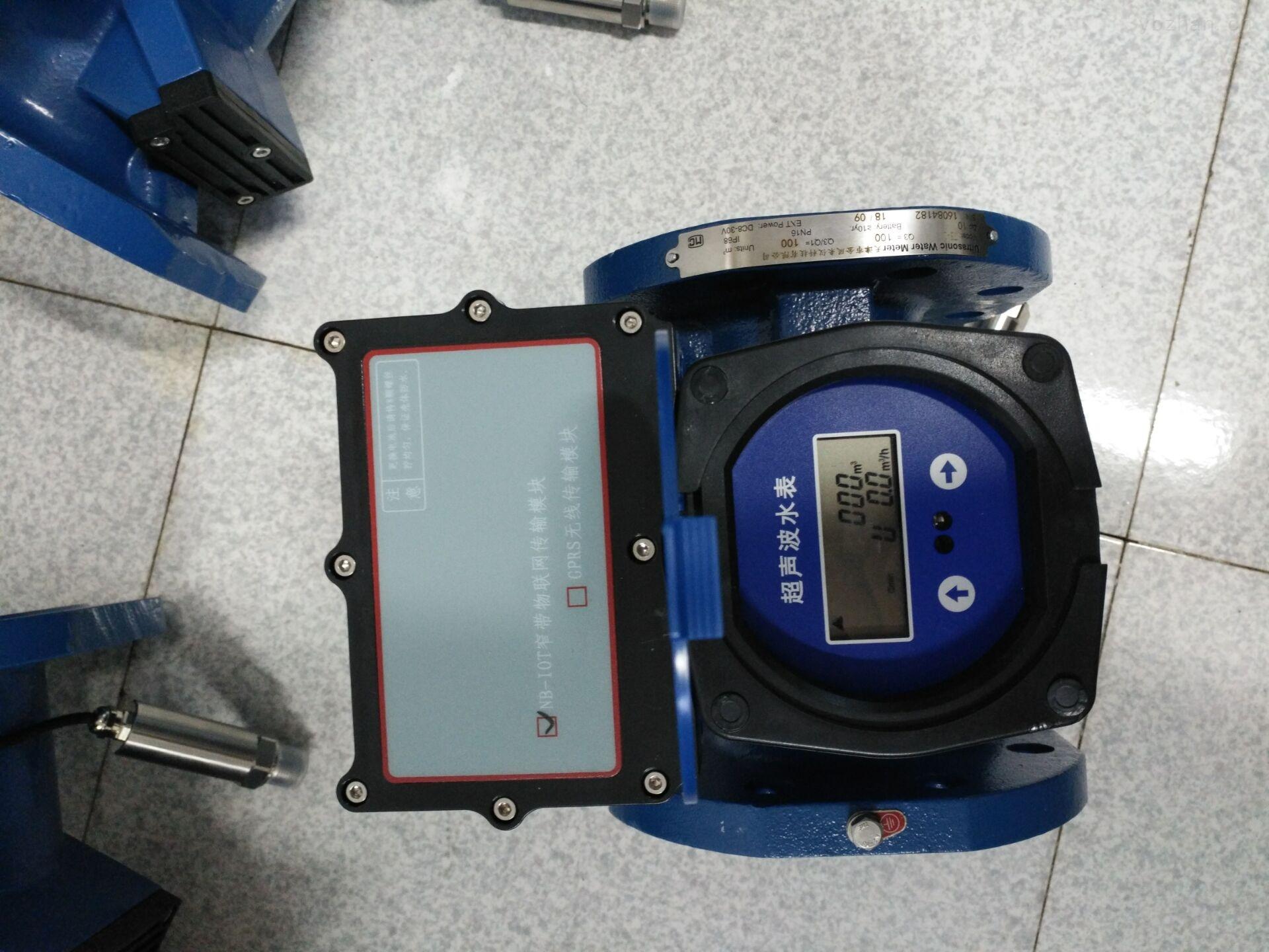 T3-1-无线远传通讯水表