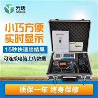 土壤鹽度計_土壤電導率測定儀器