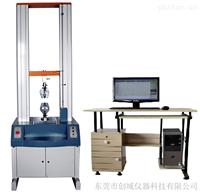 CY-6003JF电脑伺服万能材料试验机