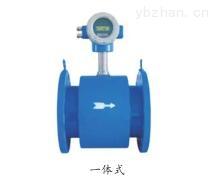 HDD系列-江苏智能电磁流量计厂家