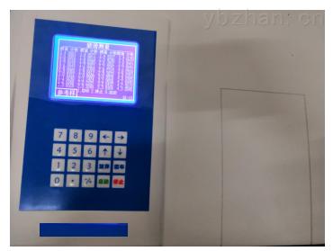 HY8000硫钙铁分析仪