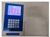 HY8000硫鈣鐵分析儀