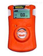 Plus(SGC Plus)美国Gas Clip单气体检测仪Plus(SGC