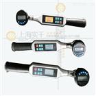 供應數顯式扭矩扳手帶角度的(SGSX-500)
