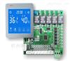 熱泵控制器LCD液晶顯示屏開模定制