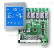 热泵控制器LCD液晶显示屏开模定制