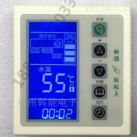 空气能热水器控制器LCD液晶显示屏