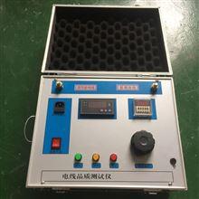 江苏久益-大电流发生器制造