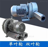RH-920-4吸煤粉高壓鼓風機,25kw旋渦高壓風機