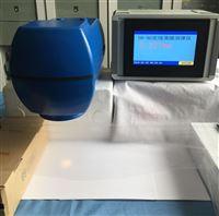 塑料膜红外在线测厚仪 涂层在线厚度计