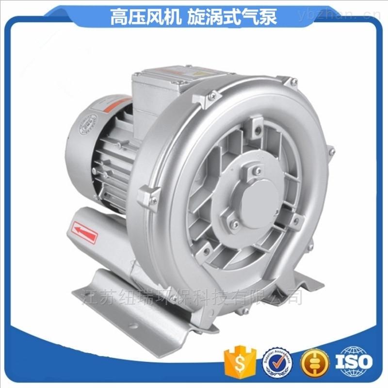 高压风机-3D打印专用0.25KW高压鼓风机