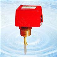 西安HFS靶式流量控制器