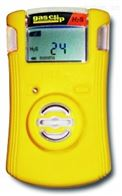 Single Gas Clip美国Gas Clip单气体检测仪