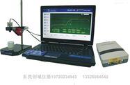 DJH-G電腦式電解 多層鎳電位差鍍層測厚儀