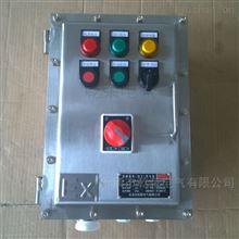 BXK户外防雨型不锈钢防爆控制电控箱