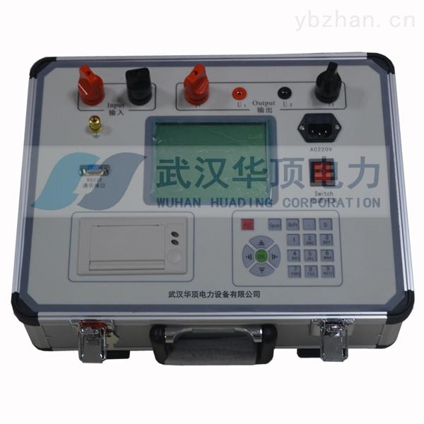 南京市发电机转子交流阻抗测试仪型号