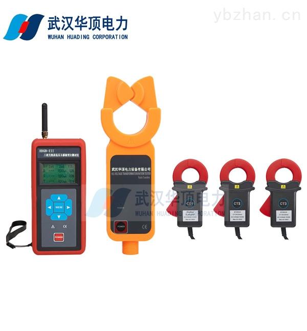 南京市三相无线高压互感器变比测试仪型号