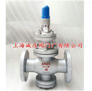 蒸汽減壓閥Y43H-16C/P