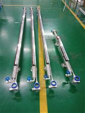 UHF-D-Q-1500mm新疆磁致伸缩液位变送器液位传感器