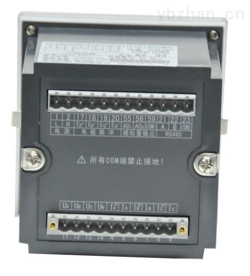 安科瑞ACR220E 数显多功能电力仪表