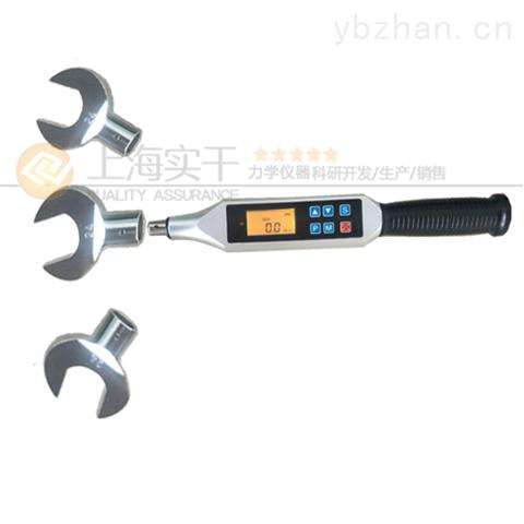 50N.m常用于测螺丝紧固的数显式公斤力扳手