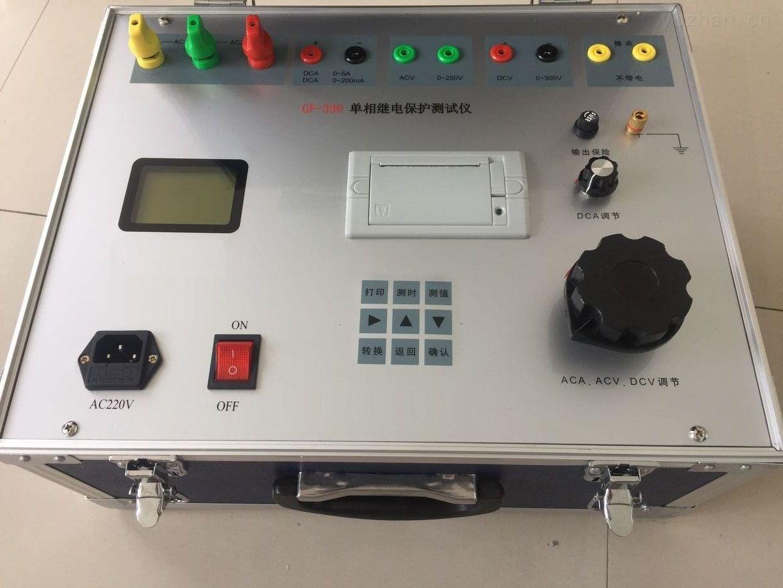 质优/三相继电保护测试仪