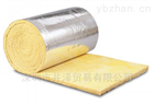 MAG-ISOVER地板用玻璃纖維板UB120H805S