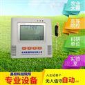 高精度土壤熵情溫度記錄儀帶USB可充電
