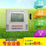 高精度土壤熵情温度记录仪带USB可充电