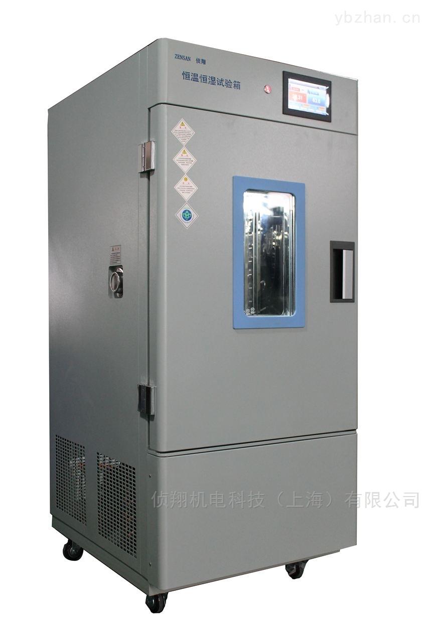 高低溫藥品穩定試驗箱