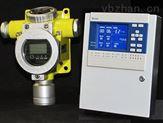 便攜式氫氣檢測報警器
