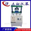微电脑纸管抗压试验机/纸盒抗压强度测试