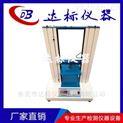 400型紙管抗壓強度試驗機 紙盒抗壓測試儀