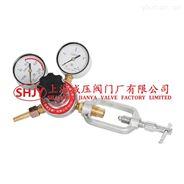YQE-213乙炔氣瓶減壓閥