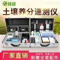 土壤肥料速測儀