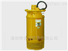 日本進口設備用水中不銹鋼泵