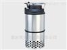建设用残水/静电容量式自动排水残水处理泵