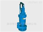 日本進口水中螺旋槳泵(軸流)