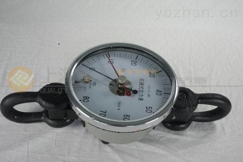 供应20T以内钻井常用的机械式拉力表