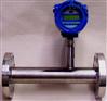 液化气质量流量计