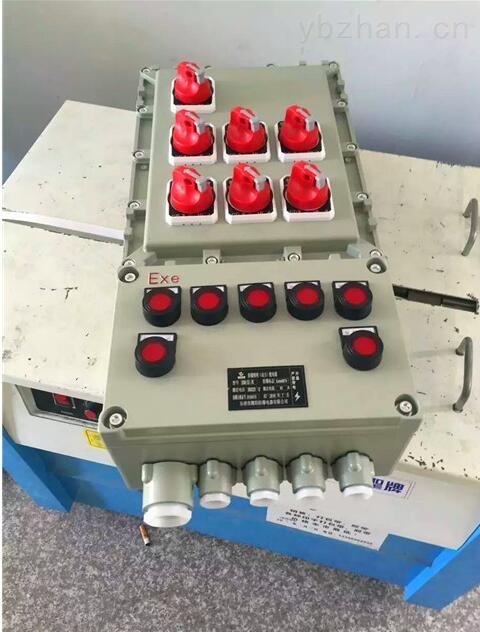 4KW电机防爆磁力配电箱