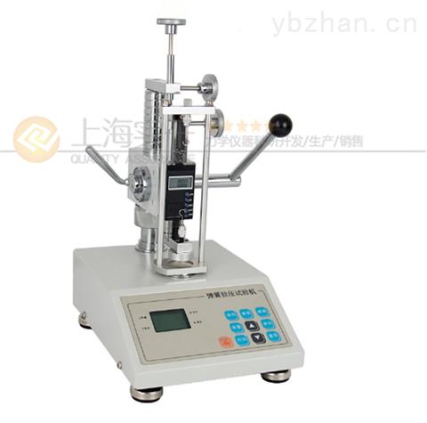 测弹簧的拉压力用数显多功能弹簧拉压试验机