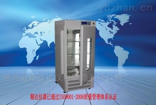 GZP-250A光照培养箱